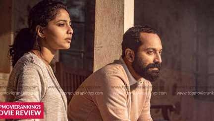 Varathan review: a movie with good blend of all flavors